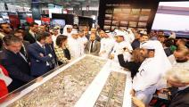 بروجكت قطر 2019 (العربي الجديد)