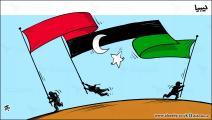 كاريكاتير ليبيا / حجاج