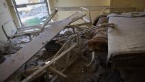 غارات روسية متعمدة للمستشفيات سورية (فيل مور/فرانس برس)