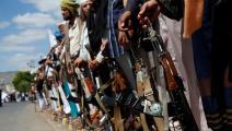 الحوثيين Mohammed Hamoud/Getty