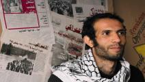 مصر/سياسة/هيثم محمدين/(تويتر)
