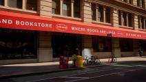 متجر كتب - القسم الثقافي