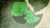 سودان وإثيوبيا