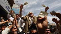 اليمن-الريال اليمني-العملة في اليمن-01-12-فرانس برس