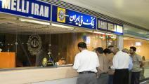 إيران/اقتصاد/بنك في إيران/08-05-2016 (Getty)