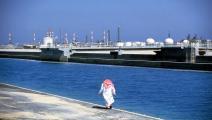 جانب من مصافي النفط السعودية (Getty)