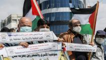 تضامن مع الأسرى الفلسطينيين المرضى وكبار السن (فرانس برس)