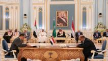 سياسة/اتفاق الرياض/(تويتر)