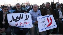 متظاهرون يطالبون بميناء بحري في غزة(عبد الحكيم أبو رياش)