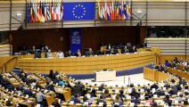 البرلمان الأوروبي (دورسون آيديمير/الأناضول)