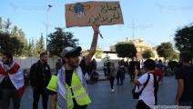 الشارع يضغط بقوة في مكافحة الفساد (حسين بيضون/العربي الجديد)