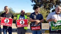 تضامن مع الأسرى الفلسطينيين المضربين (العربي الجديد)