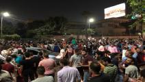 مظاهرات مصر (العربي الجديد)