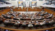 مجلس الأمة الكويتي (ياسر الزيات/فرانس برس)