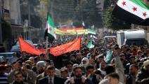 تظاهرة في إدلب - سورية - مجتمع - 15/3/2018