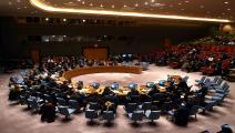 سياسة/مجلس الأمن الدولي/(يوهانس إيزل/فرانس برس)