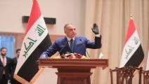 سياسة/مصطفى الكاظمي/(الأناضول)