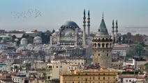 إسطنبول - القسم الثقافي