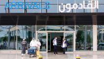 مطار الكويت القادمون YASSER AL-ZAYYAT/AFP