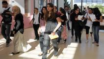 تلاميذ بكالوريا تونسيون 3 - تونس - مجتمع