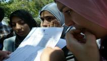 امتحانات الثانوية العامة - فلسطين(عبد كاتب/Getty)