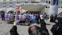 تكرار الاعتداءات على أطباء لبنان (جوزف عيد/فرانس برس)