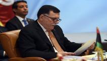 سياسة/ليبيا/المجلس الرئاسي/فايز السراج