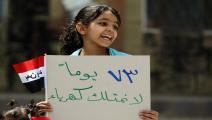 اليمن/اقتصاد/كهرباء اليمن/28-12-2015 (فرانس برس)
