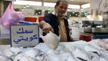 سوق للأسماك في الكويت/مجتمع/2-5-2017 (ياسر الزيات/ فرانس برس)