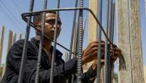 حديد مصر - غيتي