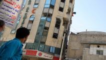 قصف المستشفيات في سورية (فيل موور/ فرانس برس)