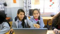 مدارس لبنان