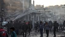 سياسة/ضحايا مدنيون بسورية/(عبد العزيز كتاز/فرانس برس)