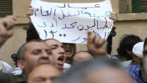عمال مصر-اقتصاد-1-5-2016 (فرانس برس)
