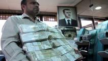 الليرة السورية (أنور عمرو/فرانس برس)