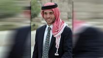 الأمير حمزة بن الحسين KHALIL MAZRAAWI/AFP