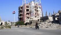 سورية/درعا/محمد أبازيد/فرانس برس