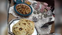 طبخ - تونس(العربي الجديد)