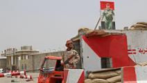 قوات موالية للإمارات في أبين-سياسة-نبيل حسن/فرانس برس