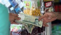 العقوبات الأميركية فاقمت صعوبات الاقتصاد الإيراني (فرانس برس)