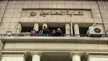 سياسة/نقابة المحامين المصرية/(محمد الشاهد/فرانس برس)
