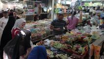 سوق في بغداد-اقتصاد-17-4-2017 (صباح عرار /فرانس برس)