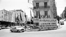 الجزائر العاصمة في الستينيات - القسم الثقافي