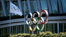 رسمياً...تأجيل أولمبياد طوكيو 2020