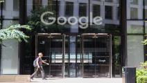 غوغل (دينيندرا هاريا/Getty)