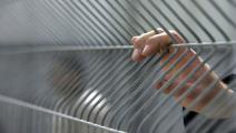 إدارة السجون الإسرائيلية تتعمد قهر الأسرى (دايفيد سيلفرمان/Getty)