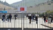تركيا-مجتمع-معبر باب الهوى (سيم جينكو- الأناضول)