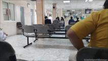 تحقيق الطب النفسي في البحرين