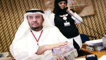 بنك في الكويت/ Getty