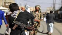 اليمن/الحوثيون/السلاح/Getty